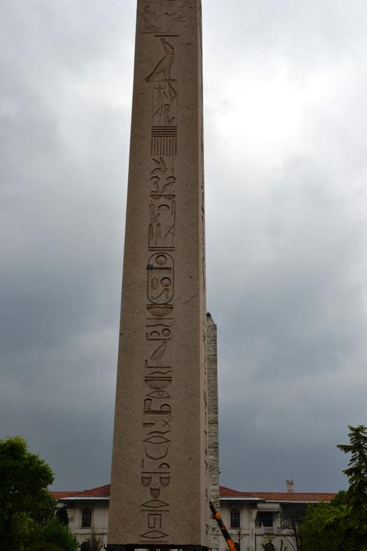 Obelisk kuzey yüz